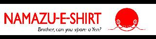 Namazu-e-shirt